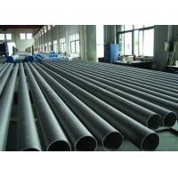 Quality Duplex Seamless Stainless Steel Tubing Polished / Pickled Surface ASTM A789 UNS S31803 for sale