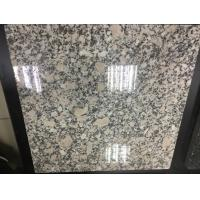 Buy cheap The cheapest Chinese Pearl Pink granite and New G383 Granite tiles,Step,Slab from wholesalers