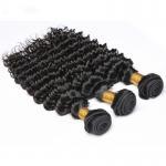 Quality Brazilian virgin hair 4pcs Grade 8A Brazillian Hair Weave Bundles Hair Products Deep Wave Virgin Hair for sale