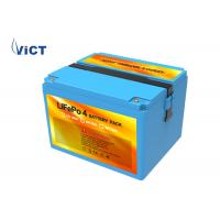 Quality 12V 100Ah LiFePO4 Battery Pack For RVs , Solar Energy Storage , Plastic Case for sale