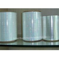 Quality High Moisture Proof BOPP Holographic Film , Silicone Coated Polyester Film for sale