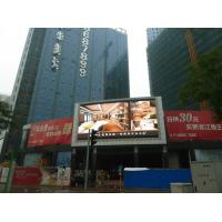 Quality SMD / DIP P12 P16 P20 Outdoor Advertising LED Display Wide Viewing Angle For Stations for sale
