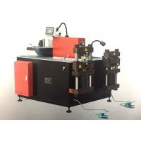 Buy PLC Control CNC Busbar Machine Weight 1270KGS 3 In 1 Busbar Process Machine at wholesale prices
