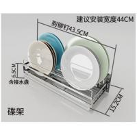 Quality Bathroom Toilet Kitchen Use Wall Mounted Kitchen Rack Easy To Installation for sale