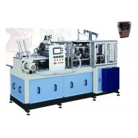 Quality Adjustable Frenquenvy Paper Tea Cup Making Machine High Output 60 - 70 Pcs / min for sale