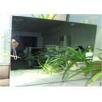 Quality 2mm 4mm 6mm Clear Float Type Silver Coated Mirror Glass for Decorative for sale