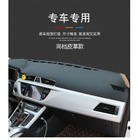 Quality car dashboard mat Printed Silicone Car Sticky Pad/Anti-slip Mat for sale