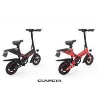 Quality Portable Electric Bicycle Folding Road Bike 14 Inch Front / Rear Double Disc Brake for sale
