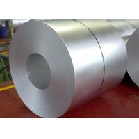 Quality PPGI Hot Dipped Galvanized Steel Coils GI 0.12mm-3.0mm Chromed Dry Unoil Surface for sale
