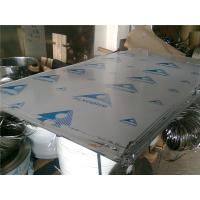 Quality High Hardness Bright Annealed Stainless Steel Sheet Thickness 0.6MM - 2.5MM for sale