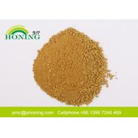 Quality Yellow Granule Phenol Formaldehyde Resin , Phenolic Molding Powder  For Toaster Parts for sale