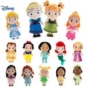 Disney Princess Series Full Set Doll Children Plush Toys 12 inch
