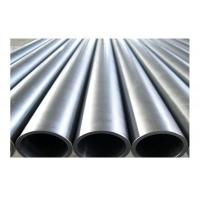 Quality First Grade Cold Drawn Seamless Hydraulic Tubing / Seamless Cold Drawn Steel Tube for sale