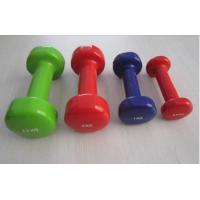 Quality Hexagonal small dumbbell for women use many color can choose from 1-5kg avaliable for sale