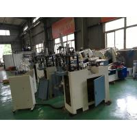 Quality High Speed Glassine Paper Cake Cup Machine With Auto Temperature Controller for sale
