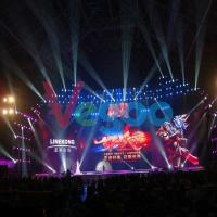 China Slim Seamless Advertising Concert Led Screen Die Casting Aluminum Cabinet on sale