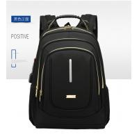China Fashion Multifunctional Large Capacity Backpack Widened Shoulder Strap For Comfortable on sale