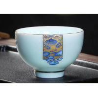 Quality Small Chinese Style Custom Ceramic Mugs Classic Ceramic Tea Mug In Stock for sale