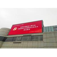 Quality SMD 3535 Outdoor Led Advertising Screens 1/4 Scan Mode Light Weight Waterproof for sale