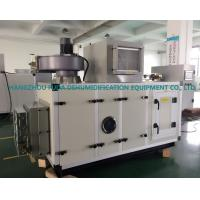 Quality Desiccant Wheel Industrial Desiccant Air Dryer , Dehumidifier Capacity 23.8kg / h for sale