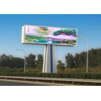 Buy cheap SMD2727 Outdoor Led Advertising Screens 1/4 Scan Mode 22Mm Module Thickness from wholesalers