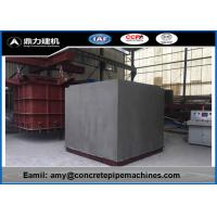 China PLC Digital Control Hume Pipe Making Machine , Concrete Tube Forming Equipment on sale