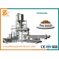 Quality Animal Feed Pet Food Extruder Different Capacity Large Scale CE Certification for sale