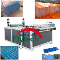 Quality CORRUGATED PVC ROOF SHEET MAKING MACHINE / PVC ROOF TILE EQUIPMENT / CORRUGATED PVC ROOF TILE PRODUCTION LINE for sale