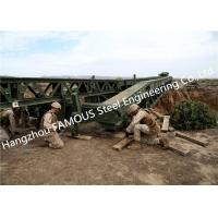 Quality Easy Installation Temporary Steel Structure Bailey Bridge Military Application for sale