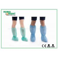 Quality CE Certificated Disposable Shoe Cover With PP Medical / Surgical  Boot Cover , Wear Resisting for sale