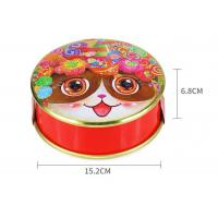 Quality Cute Decorative Holiday Cookie Tins Container With Full Color Logo Printed for sale