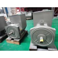 Quality Double Bearing Single Phase Alternator for sale
