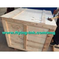 Quality Flying Offset Printing Ink of Sublimation transfers (Flying sublimation printing ink) for sale