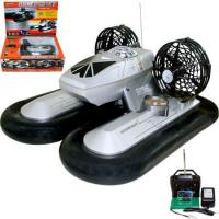 Quality R/C Hovercraft - Boat Model Number (RZH55973) for sale