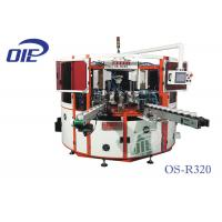 Quality Cosmetic Tube Screen Printing Machine / Three Color Fully Automatic Printing Machine for sale