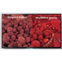 Buy cheap Sony W LED TV W802A TV from wholesalers