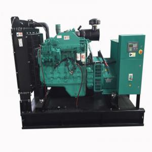Brushless Small Power Three Phase Electric Generator 150kva / 120kw With Stamford Alternator