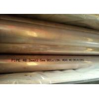 Quality Cu / Ni 90 10 Copper Nickel Alloy Pipe /  Seamless Boiler Pipe ASTM B111 Standard for sale