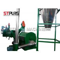 China PET Bottle Plastic Washing Recycling Machine With Gas Steam Hot Washer 1000kg/h on sale