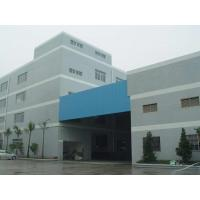 Guangzhou Hengtong Leather Co., Ltd.