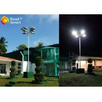 Quality Intelligent High Power Solar Street Light Aluminum Alloy Material 50000hrs Lifespan for sale