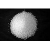 China Organic Fertilizers Agriculture Fertilizer Price /Urea Fertilizer 46% CAS No.:57-13-6 on sale