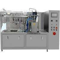 Quality Vacuum Semi Automatic Packaging Machine , Rotary Packing Machine High Measurement Accuracy for sale