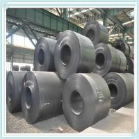 Quality Hot Rolled Steel Coil Price Carbon Steel Strip and Steel Coil for Prime Steel Pipe Material for sale