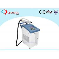 Art Restoration Laser Rust Removal Machine For Stone Statue / Emboss Historical Relics