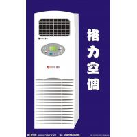 Quality environmentally friendly air conditioning for sale