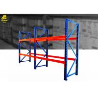 China Stackable Selective Pallet Racking System , Structural Pallet Rack Equipment on sale