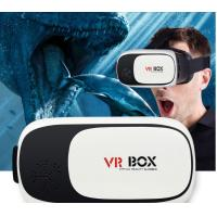 China VR headset 3D Google Glass VR 3D Plastic Edition Head Mount Virtual Reality 3D Glasses Active Oculus Rift Google Cardboa on sale