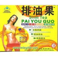 China Safest Pai You Guo Slim Capsule GMP Standard Botanical Weight Loss Pills on sale