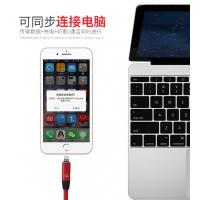 China 2 In 1 Micro Usb Data Charging Cable For MP3 / MP4 Player / Computer on sale